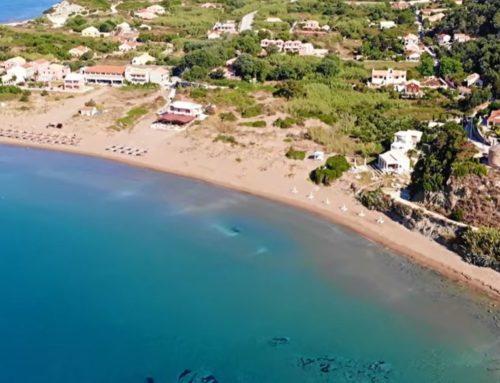 Ερεικούσα: Το πιο ήρεμο και… ανέγγιχτο ελληνικό νησί (video)