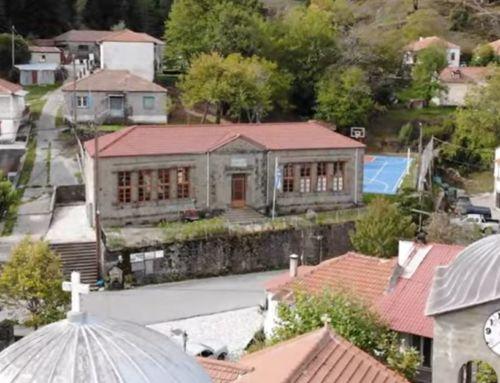 Κρίκελλο Ευρυτανίας: Ενας ορεινός οικισμός, μια σπάνια ιστορία… (video)