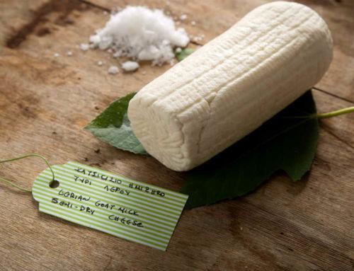 Παραδοσιακά τυριά Λέρου: Νόστιμες απολαύσεις