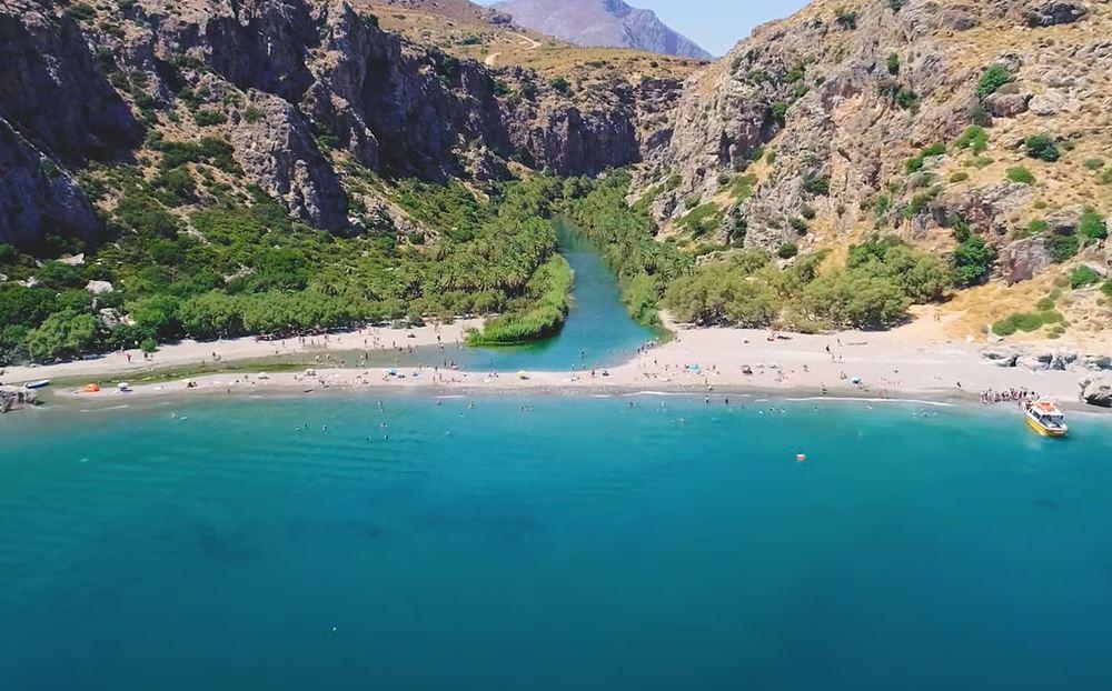 Λίμνη Πρέβελη - Ρέθυμνο