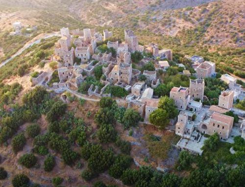 Βάθεια: Ενα χωριό με ξεχωριστή ιστορία…